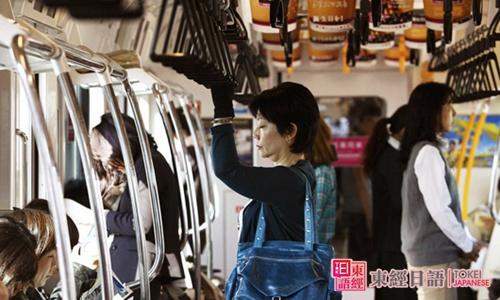 日本的地铁礼仪-苏州日语学习-去日本留学旅游
