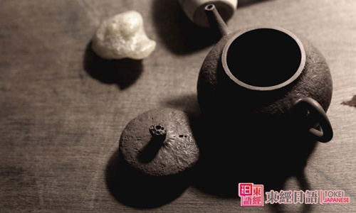 日本茶道-日本礼仪-苏州日语学习