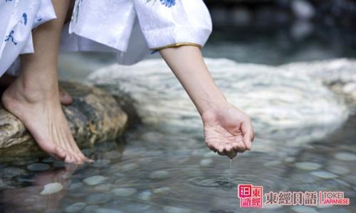 日本温泉礼仪-去日本留学旅游-苏州日语学习