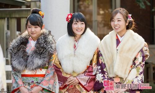 日本的成人礼活动-日本文化-东经日语