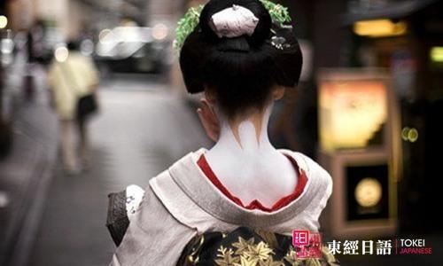 日本古典文学-苏州日语
