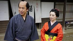 从古典文学里看日本文化