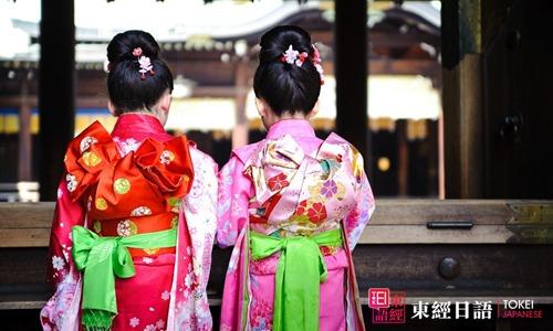 日本姓氏文化-苏州日语-日语培训班