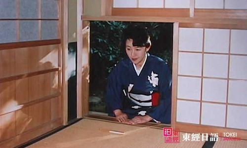 日本和服-日本茶道文化