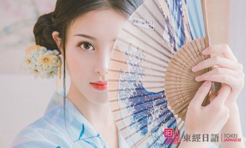 日本女孩姓名-苏州日语