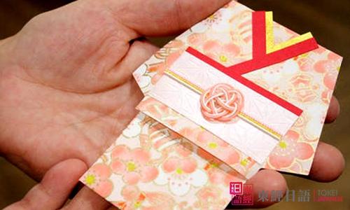 日本新年红包-日本的新年