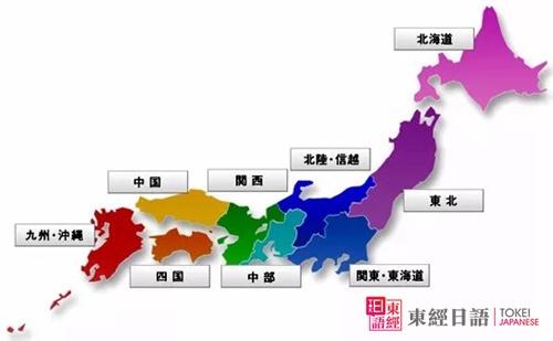 日本-中国地方