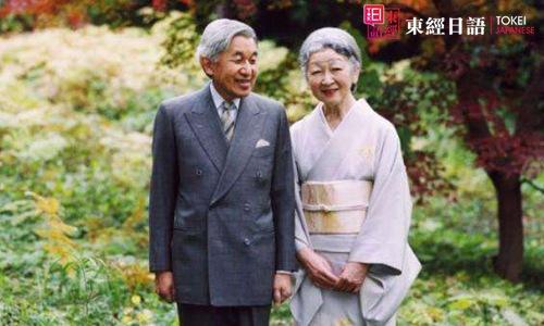 日本天皇-日本天皇的由来-日本天皇家族