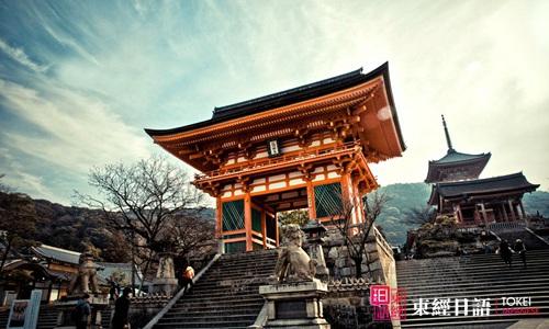 清水寺-日本旅游