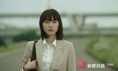 日本文化-日本人的暧昧文化