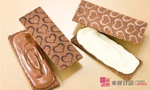 日本伴手礼:銀のぶどうのチョコレートサンド<アーモンド>