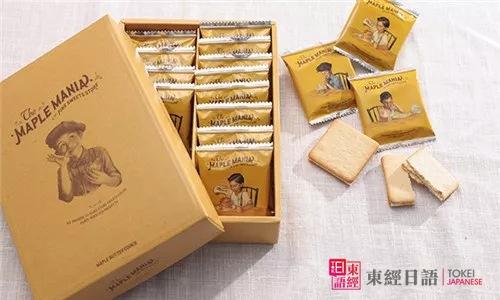 日本伴手礼:メープルバタークッキー|枫糖黄油曲奇