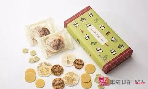日本伴手礼:パンダの旅