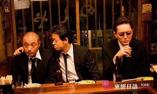 深夜食堂-日本深夜剧