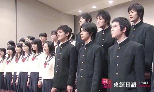 日本高中生-日文培训