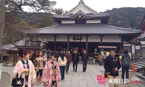 日本游注意事项-日本旅游指南-学日语