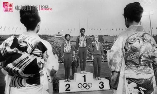 1964年东京奥运会-日本奥运会
