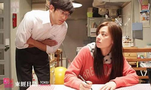 日本离婚率-培训日语