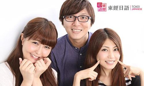 日本声优-日本声优是什么