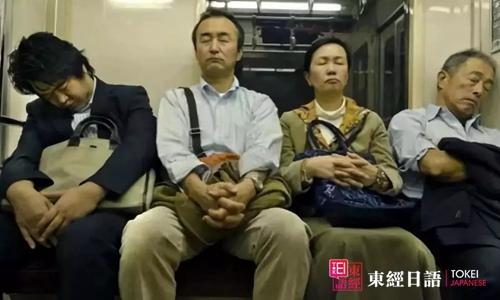 日本文化-日本人爱到处睡觉-日本眯