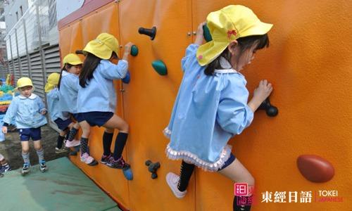 日本教育制度-东经日语