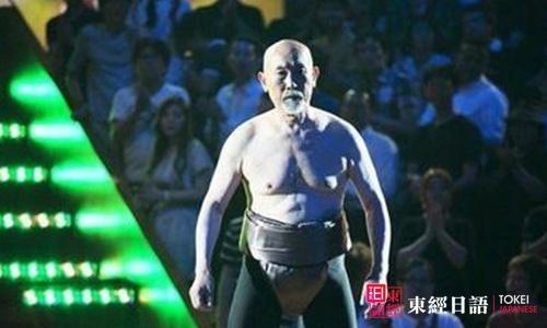 日本合气道-柳龙拳