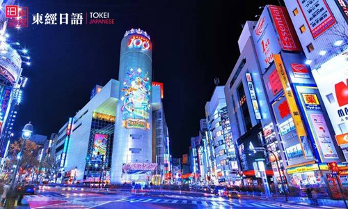 日本景点介绍:涩谷