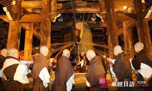 日本人新年敲钟-培训日语