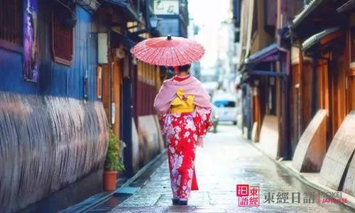 日本和服-日本大和-苏州培训日语
