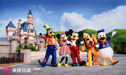 日本迪士尼乐园-日本迪士尼