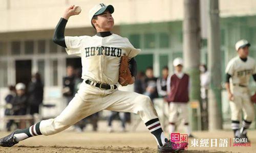 日本高中生棒球联赛-日本甲子园
