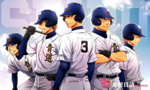 棒球英豪-日本动漫-甲子园是什么