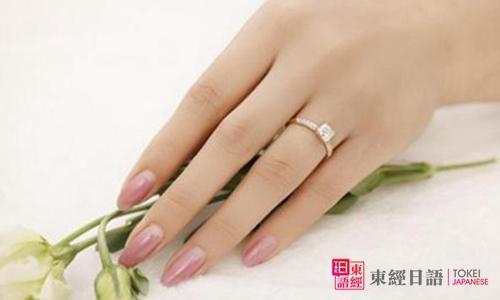 无名指佩戴戒子-日本人对戒子的佩戴说法