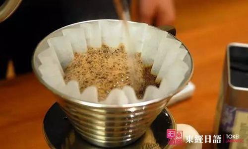 日式咖啡流派火山冲