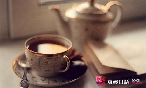 日式咖啡手法之松握法