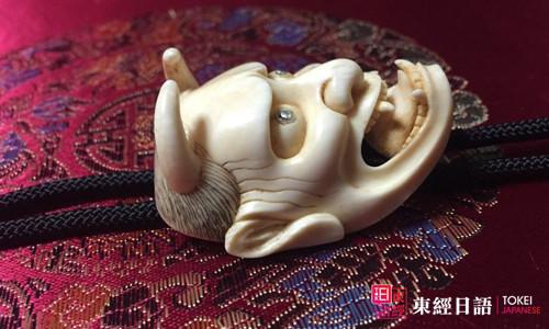 般若面具-日本文化