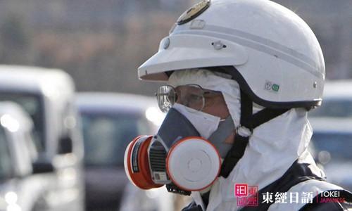 日本福岛核电站-福岛50死士-东经日语