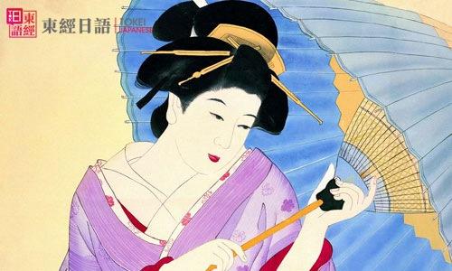 日本文化-去日本要注意什么-苏州日语