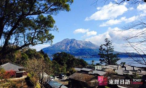 仙岩园-日本鹿儿岛