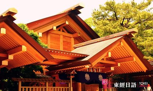 日本名古屋旅游攻略:神秘的热田神宫