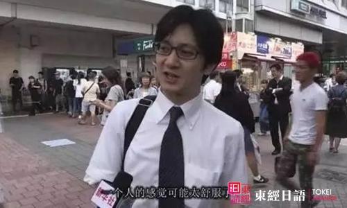 日本不婚族-日本年轻人不结婚