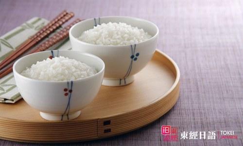 米饭-日本主妇