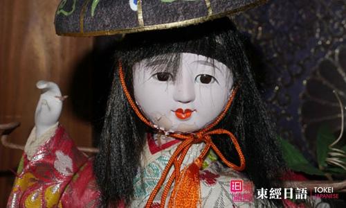 藤娘-日本真实灵异事件