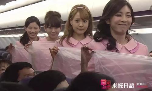 日本空姐为什么叫CA