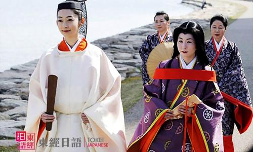 日本文化特点