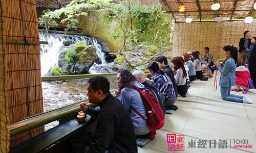 日本美食-流水面