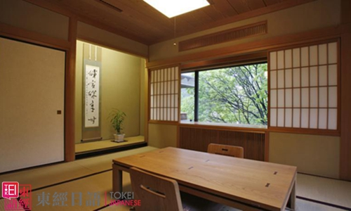 日本民宿-翠山亭