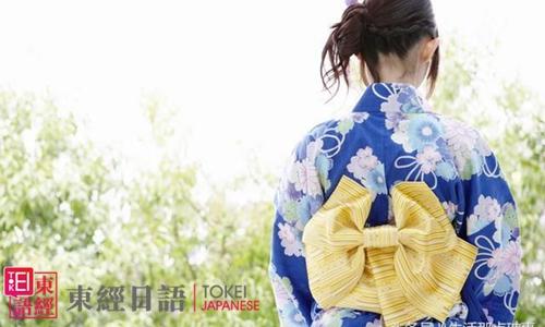 日本和服背后包包