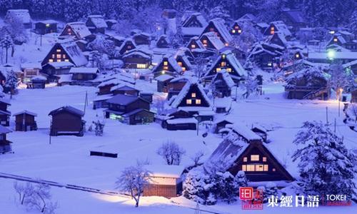 白川乡-日本童话