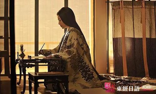 紫式部-日本文学